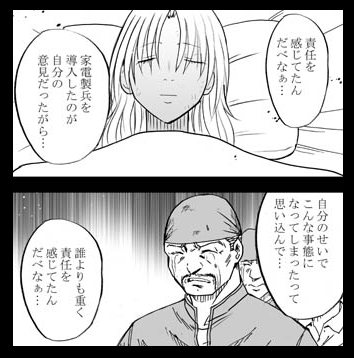 感謝後_05