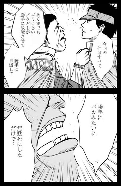 感謝後_12