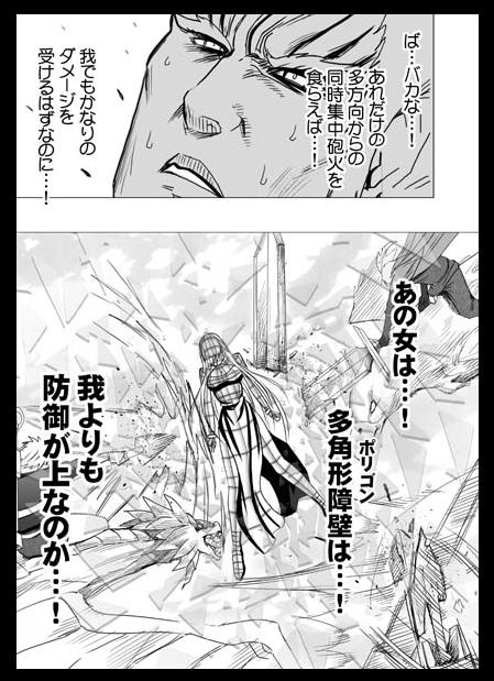 となりの姫君_01