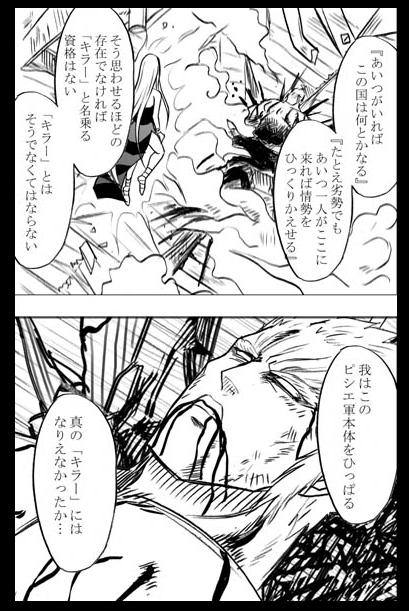 となりの姫君_12
