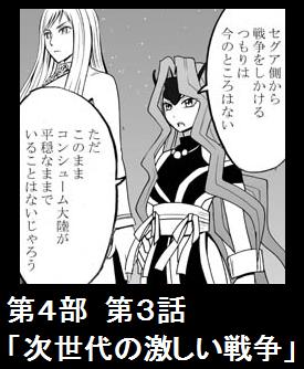 となりの姫君_18