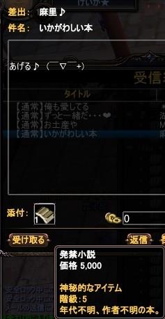 麻里ッペ1