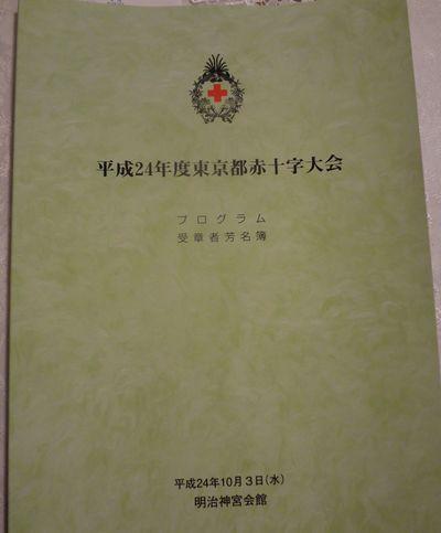 DSC02120.jpg