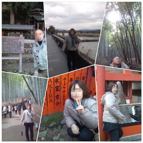 photoshake_1355142114873.jpg