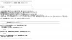 スクリーンショット 2012-06-27 2.37.05