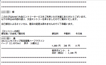 スクリーンショット 2012-07-01 3.07.44