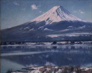 和田英作筆「富士(河口湖)」
