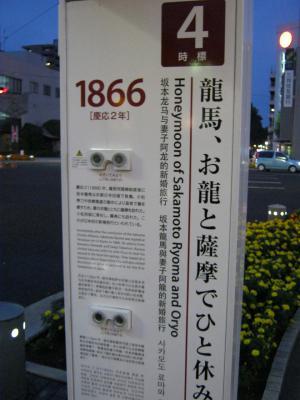 IMG_0556.jpg