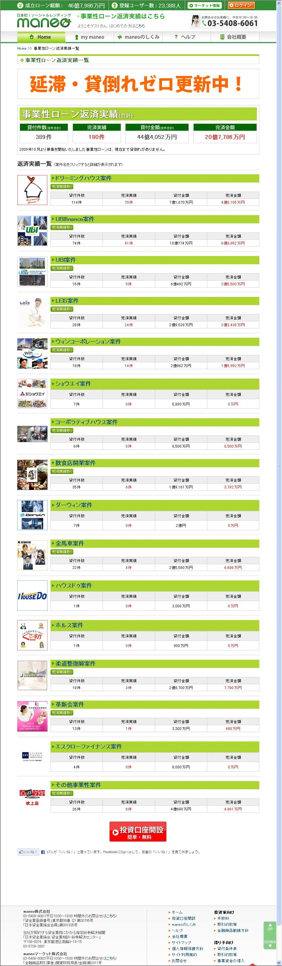 marketinfo201209.jpg