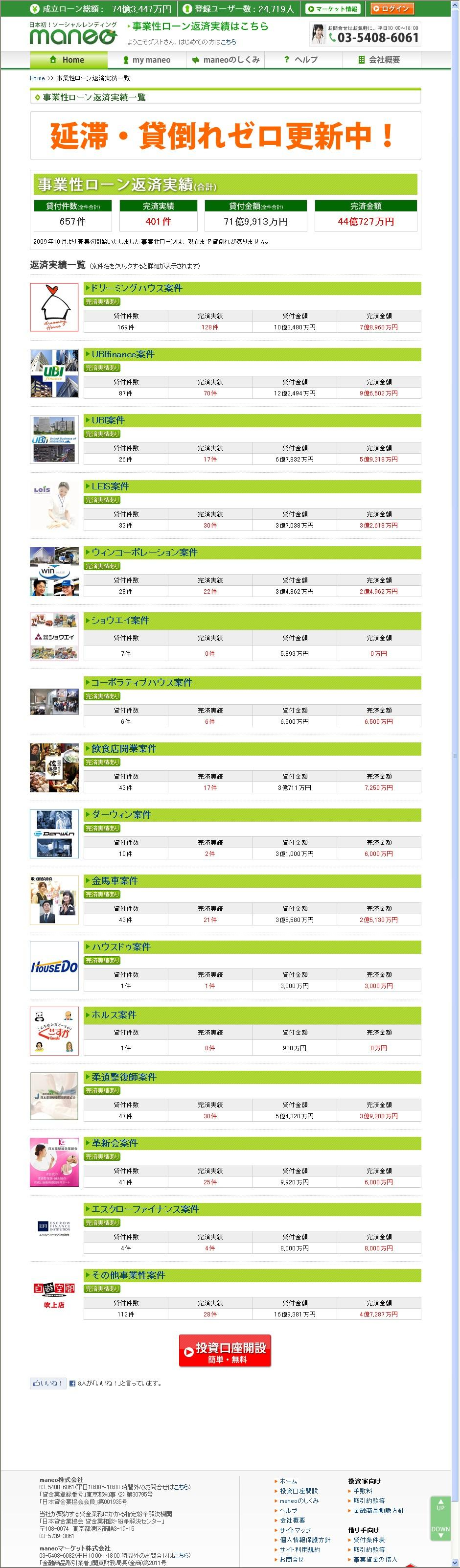 marketinfo201304.jpg