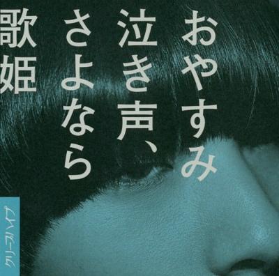 20130323_04.jpg