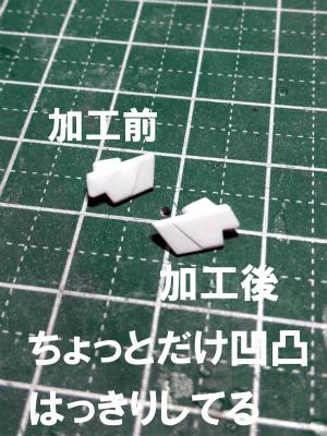 20130401_09.jpg