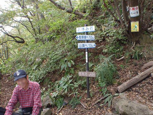 t2012-10mizusawa04