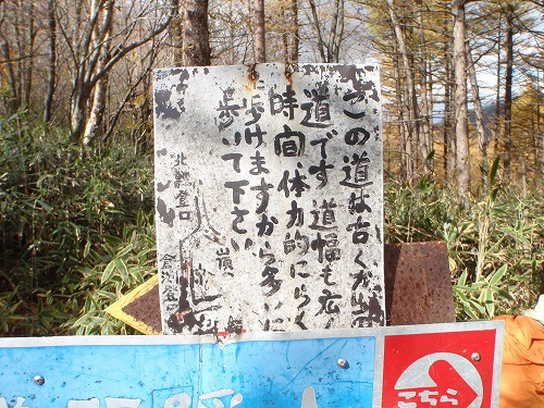 t2012-11asamakakusi-04