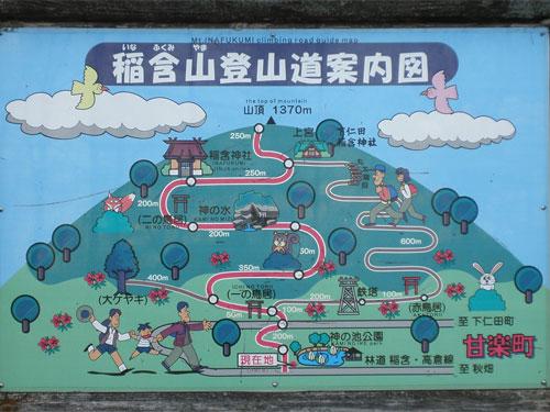 t2012-12inahukumiyama-01