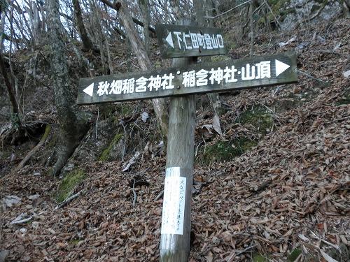 t2012-12inahukumiyama-11.jpg