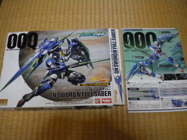 DSCN0007_20120512154549.jpg
