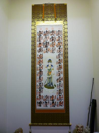 西国三十三寺掛け軸 002-1