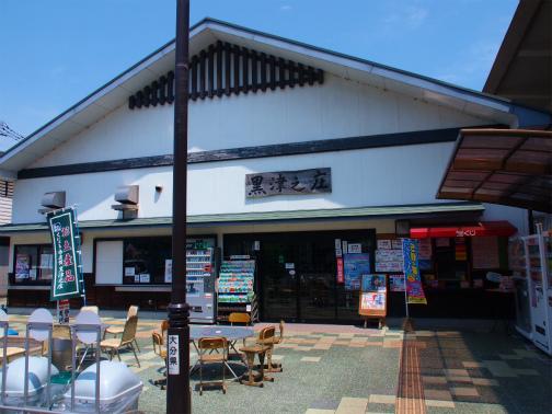 大分道の駅 052