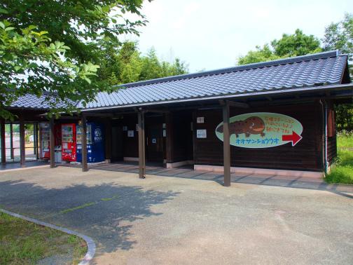 大分道の駅 097