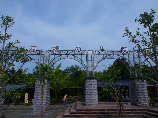 大分道の駅 095