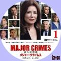 MAJOR CRIMES~重大犯罪課~ <セカンド・シーズン> 01