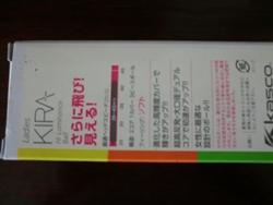 2012613remonbb.jpg