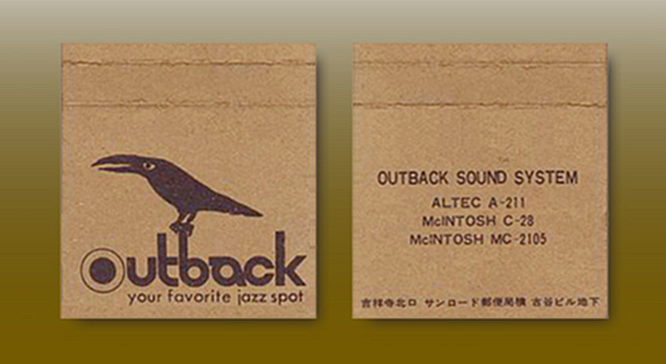 011_ph08_outback.jpg