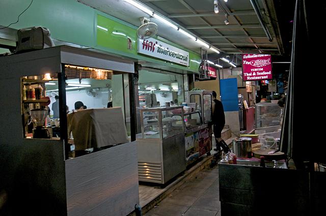 121215_015_ハイ_イサーン料理