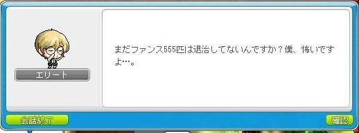 12_20130119171220.jpg