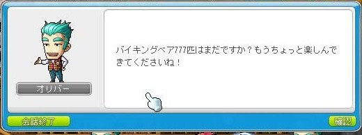 13_20130119171240.jpg