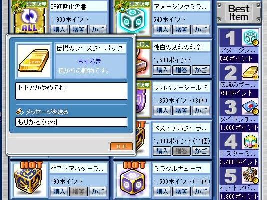 Maple120721_023836.jpg