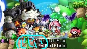 Maple120803_034251.jpg