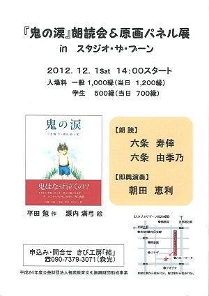 20121119123102_00001.jpg