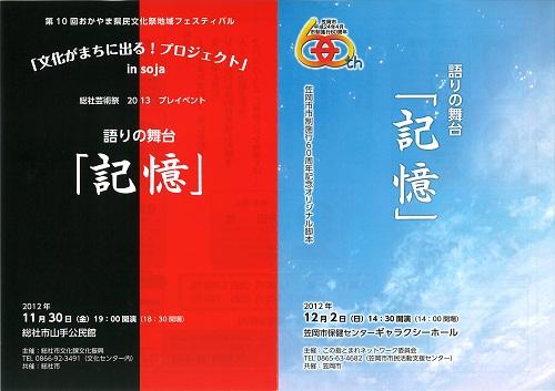 20121119124738_00001.jpg