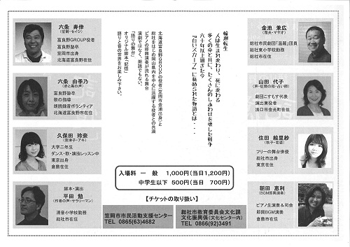 20121119124802_00001.jpg