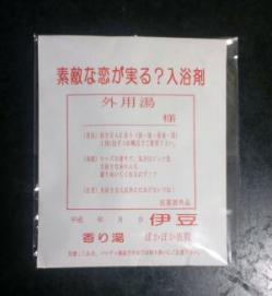 CA3G0796_convert_20121204000926.jpg