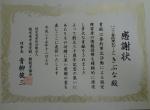 DSC00680 - コピー