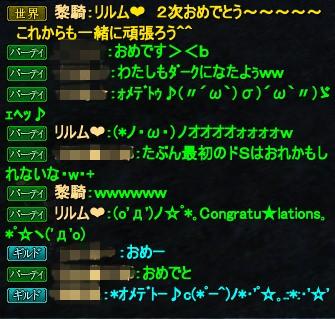 1_20130205043836.jpg