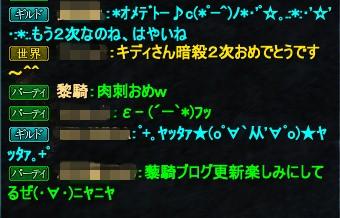 2_20130205043835.jpg