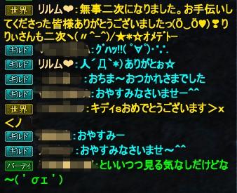 3_20130205043834.jpg