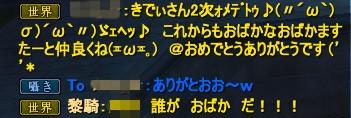 4_20130205043834.jpg