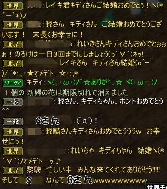5_20120616174432.jpg