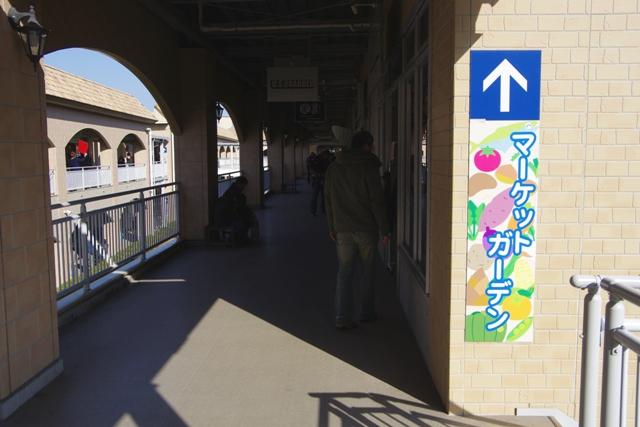 20130102-jyunrei7-1.jpg