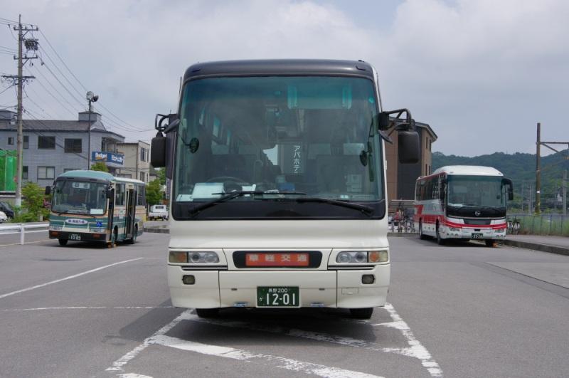 IMGP6478.jpg