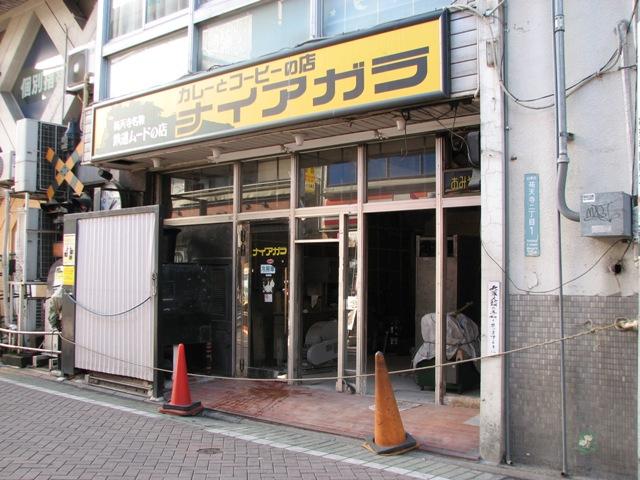 tokyu2.jpg