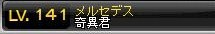 Maple120824_135157.jpg