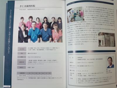 DSC_0332_convert_20121120145309.jpg