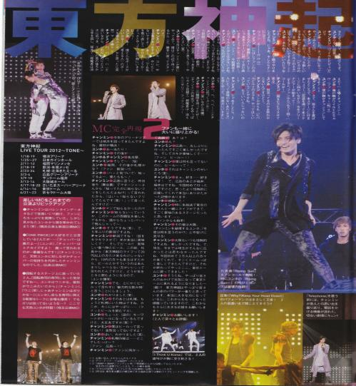 tv guide left01