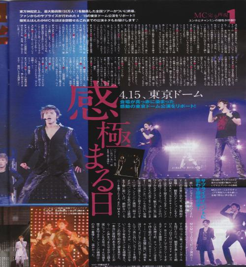 tv guide right01